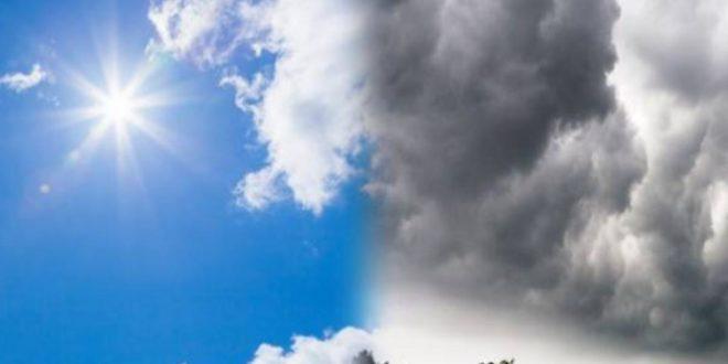 Meteo. Piogge in arrivo venerdì pomeriggio-sera. Sole e nubi nel fine settimana
