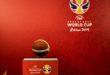 Mondiali di Basket in Cina: tutti li attendono, ma come si arriva ad un impegno del genere?